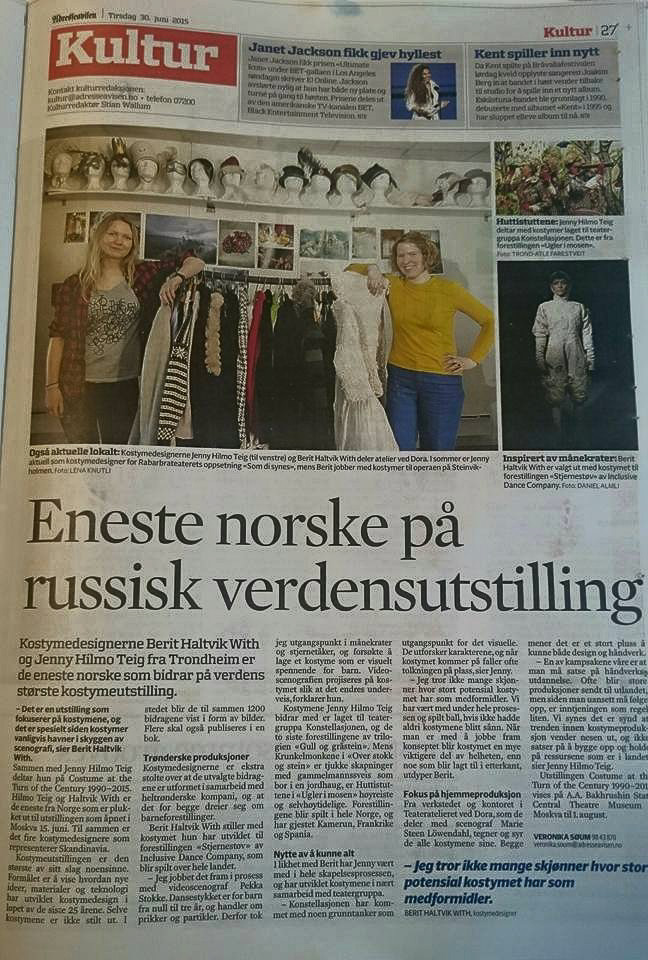 Foto: Lena Knutli, Tekst: Veronika Søum